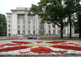 Администрация Санкт‑Петербурга